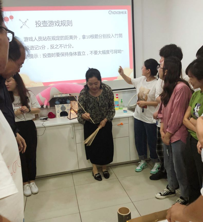 Moon is full of Mid-Autumn Festival, full of love in Chance
